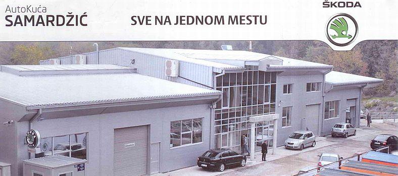 "Aуто кућа ""Самарџић"" Београд"
